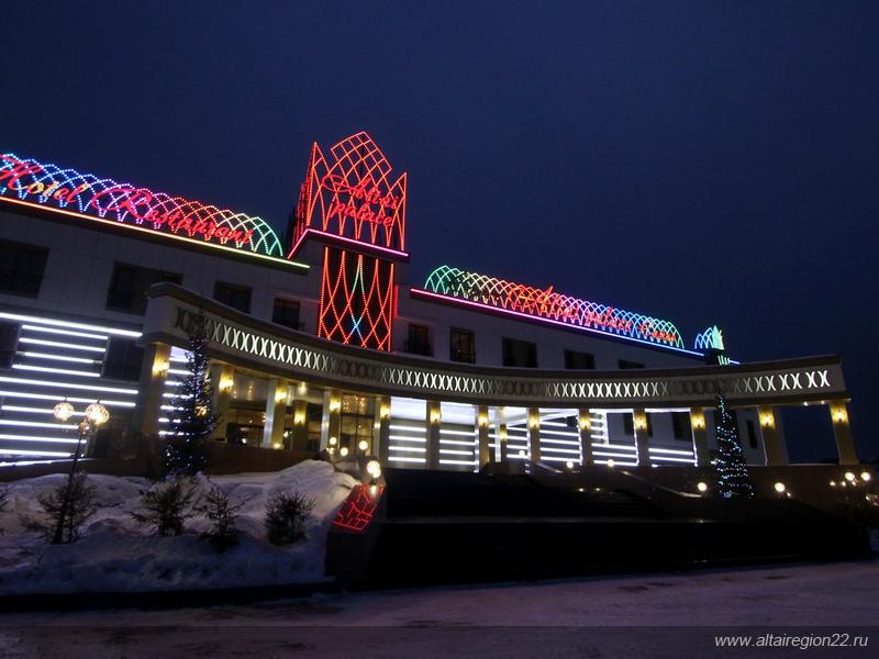 официальный сайт казино в алтайском крае где находится