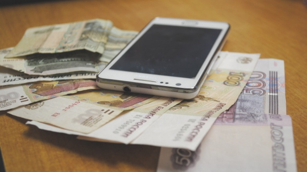 Списали деньги на телефон