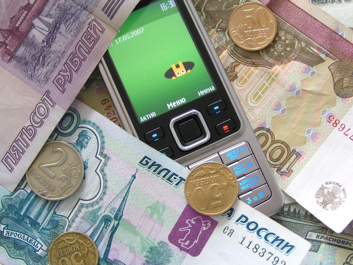 Там Мобильный банк мошенничество как узнать баланс означало