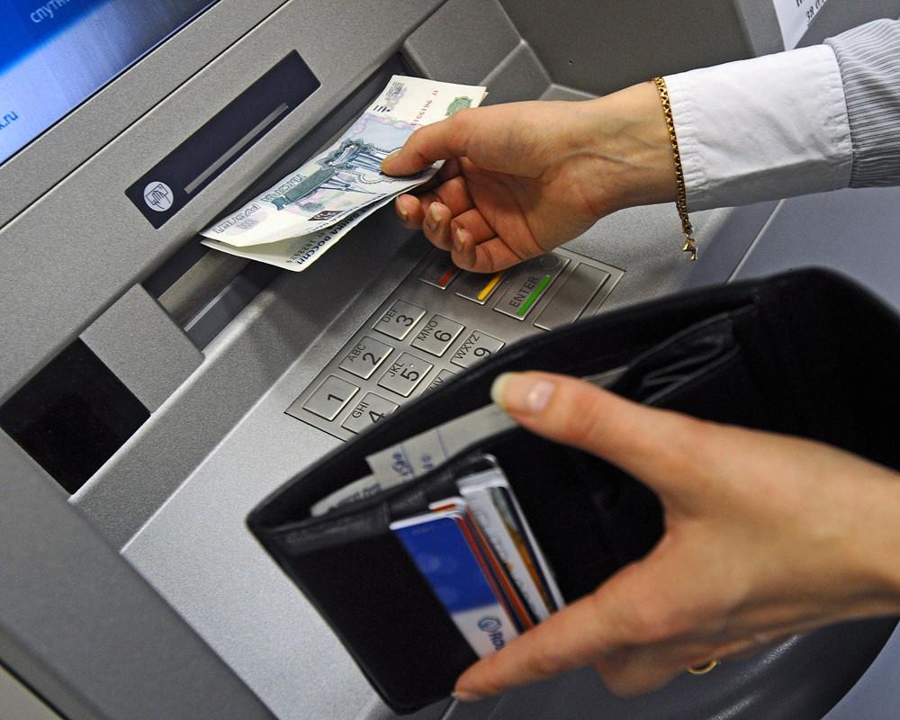 деньги знакомства банк