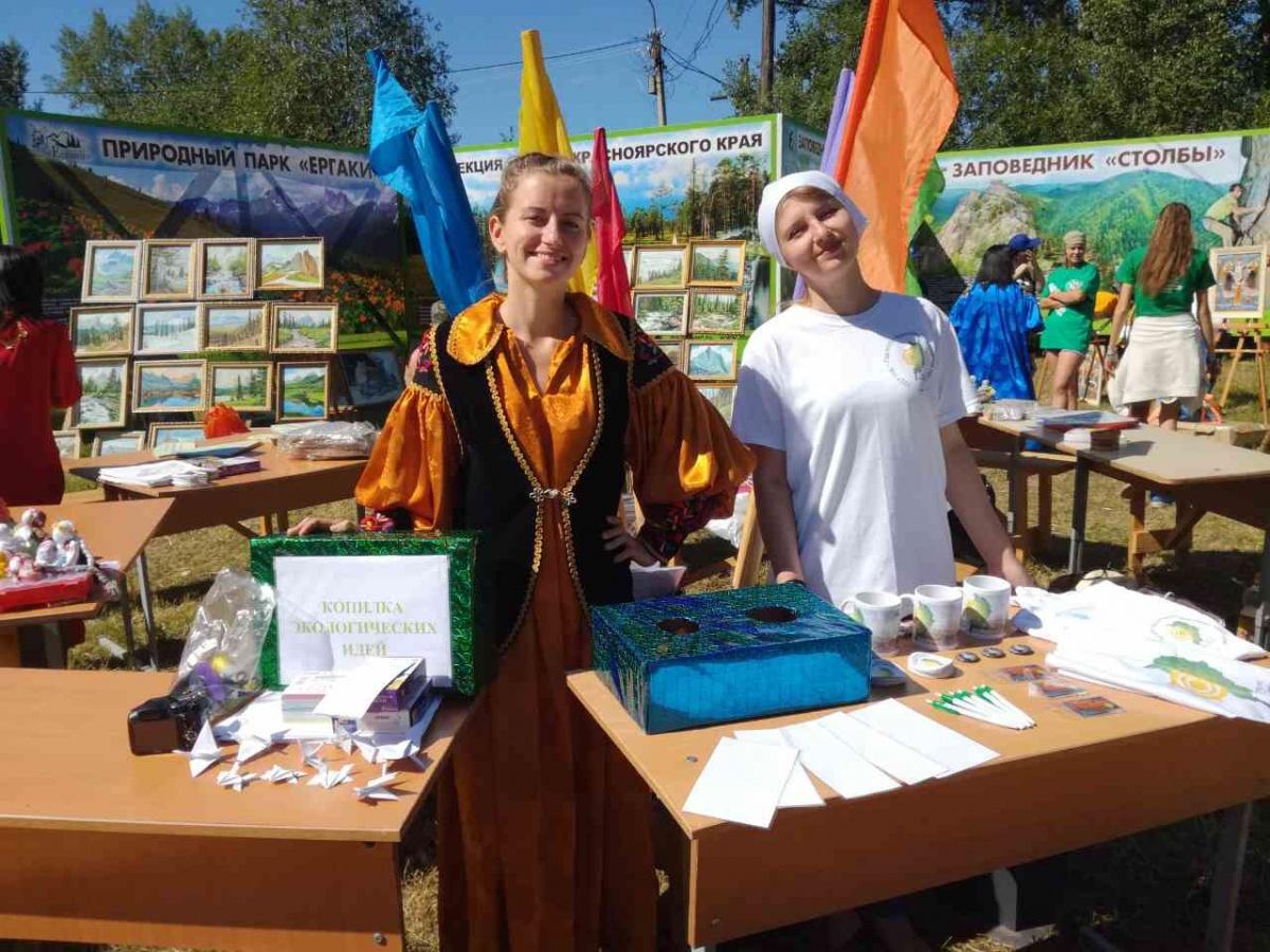 Фестиваль солнцестояние состоится в красноярском крае