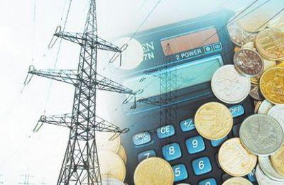 Картинки по запросу долг за электроэнергию