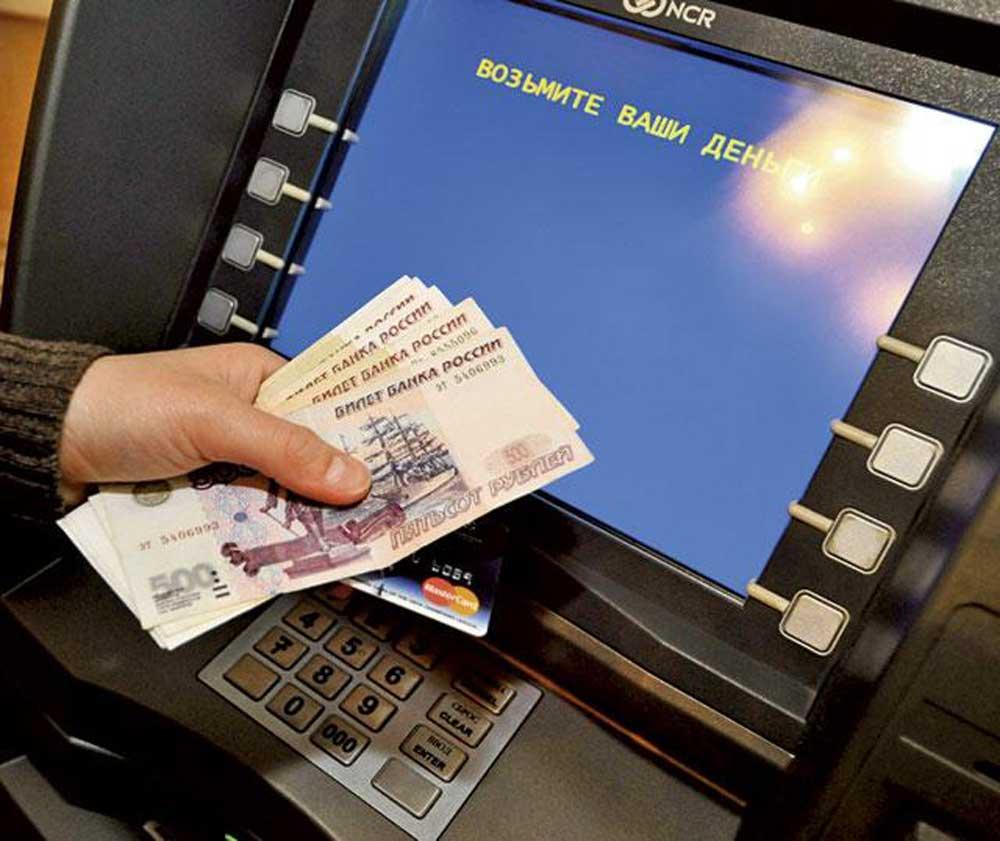 деньги из европы картой переводятся на юр лицо мошенничество после