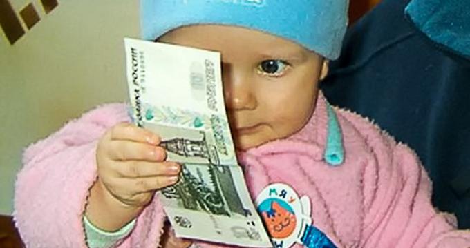 Кредит матерям одиночкам не работает решил вернуться
