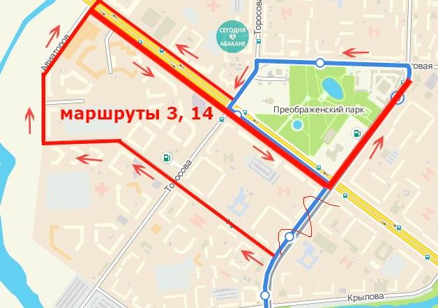 Абакан схема автобусов